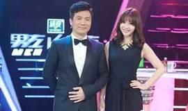 5月22日 深圳卫视《男左女右》现场观众招募