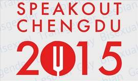 Speak Out Chengdu 2015