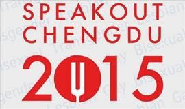 Speak Out Chengdu 2015