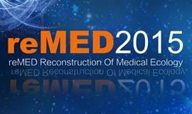 """第二届""""reMED2015重构医疗生态""""高峰论坛【审核】"""
