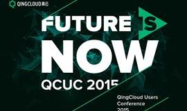 Future is Now. QingCloud Users Conference 青云用户大会