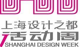 2015亚洲数字营销创新论坛暨中国移动互联网视听营销金桥汇