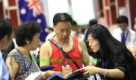 2016第七届北京海外置业及投资移民展 OPIE