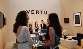 2016第五届北京国际顶级生活品牌(奢侈品)博览会-Luxury China2016