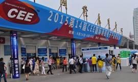 2016中国北京机器人大会