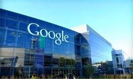 Google大中华地区外贸企业谷歌营销见面会