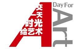 """广州大剧院艺术交流活动—— """"交一天时光给艺术""""•偶剧面具制作体验工作坊"""