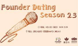 Founder Dating Season 23, call it a reunion with amazing S-E-X