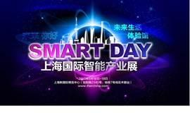 未来,你好~ Smart Day未来智能生活体验馆