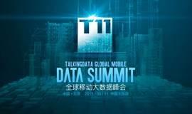 T11全球移动大数据峰会