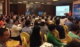 深圳《企业资本大智慧与新三板上市投融资峰会》教您实战投融资绝技,助力企业破解资金困局!