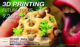 3D Printing Cookies -3D 打印饼干工作坊
