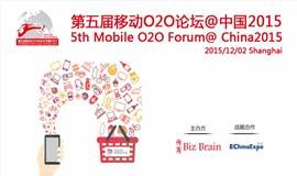 第五届移动O2O论坛@中国2015-免费参会