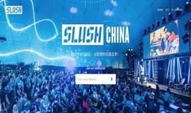 SLUSH CHINA 2015