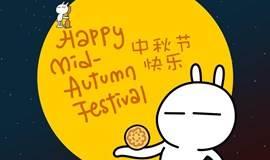 【9.25周五】中秋一起做竹制宫灯,吃冰皮月饼,抢免费家属回家!