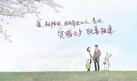 刘畅周四可珍大讲堂见面会!