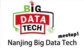 南京大数据技术Meetup第三次活动