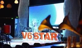 V6 STAR 5 年度峰會|這群牛人用他們的生命留下了最不凡的「體驗」足跡