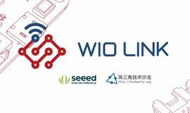 [Seeed x TechParty] Wio Link:让Web开发者玩起的物联网硬件工作坊