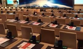 中国(深圳)智能家居融合创新峰会论坛暨王俊《Smart4.0智能家居新革命》大型新书发布会