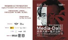 跨界大师•鬼才达利 Media-Dali