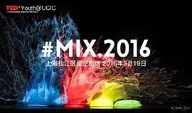 TEDxYouth@UCIC 2016春季分享会「Mix.」