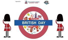 2016 广州英国日 2016 Guangzhou British Day