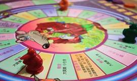 理财桌游,两小时游戏演绎人生四十年