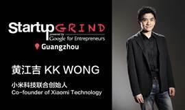 智能硬件是下一个风口? Startup Grind GZ 2016/01月专场 :黄江吉(小米联合创始人)