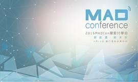 2016MADCon搜索分享会 · 厦门