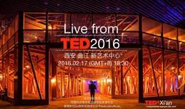 TEDxXianLive 2016