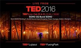 LIVE | TEDxLIVE VIEWING PARTY