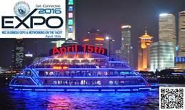 NEC商业展览游艇派对--上海高端豪华游艇社交聚会