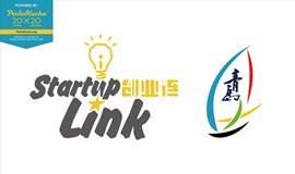 Startup Link青岛创业连:两天三夜,一起体验创业!
