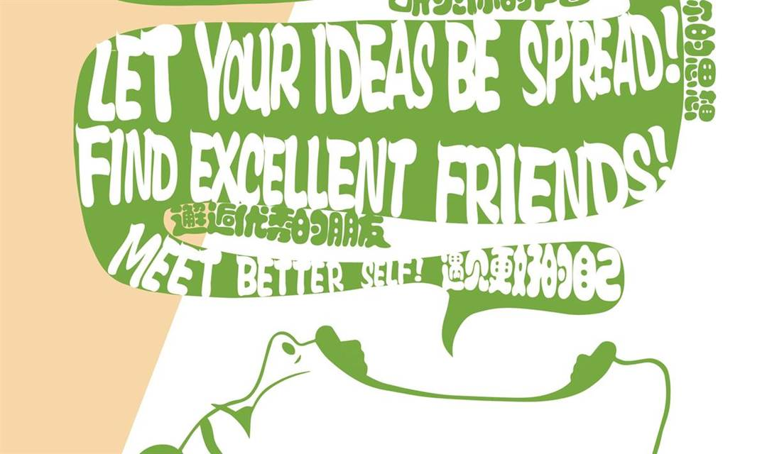 Toastmasters Club大联盟 <No.8>
