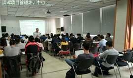 【清晖公开课】Excel数据分析及高级应用培训(上海)