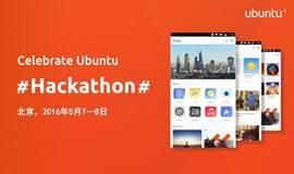 Ubuntu手机黑客松 - Celebrate Ubuntu