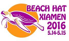 2016 Xiamen Beach Hat 开放报名啦!