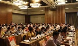2016AETF第十一届汽车电子技术论坛峰会——上海