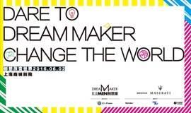 ELLEMEN Dream Maker盛典  电商、智能科技、视频直播