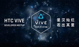 HTC VIVE DEVELOPER MEETUP