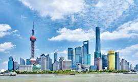 中国房地产私募投资圆桌会议2016