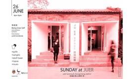 真正的周末,是来菊儿喝一杯 Juer Sunset