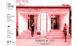 真正的周末,是来菊儿喝一杯 Juer Sunset