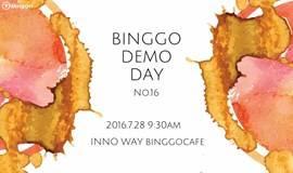 第16期 Binggo Demo Day 路演 马上开始!