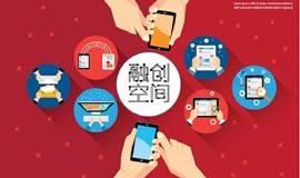 创业实训:移动互联网产品社交能力构建