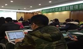 北京清晖项目管理7月9-10日 ——(海淀)PMP免费试听课