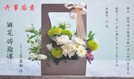 【卉事后素】花艺体验课程 | 花盒制作