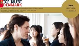 Top Talent Denmark Alumni Event (Beijing Portal)