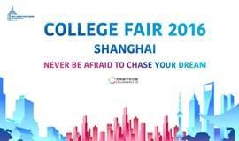 北美留学生日报 COLLEGE FAIR 2016 上海站